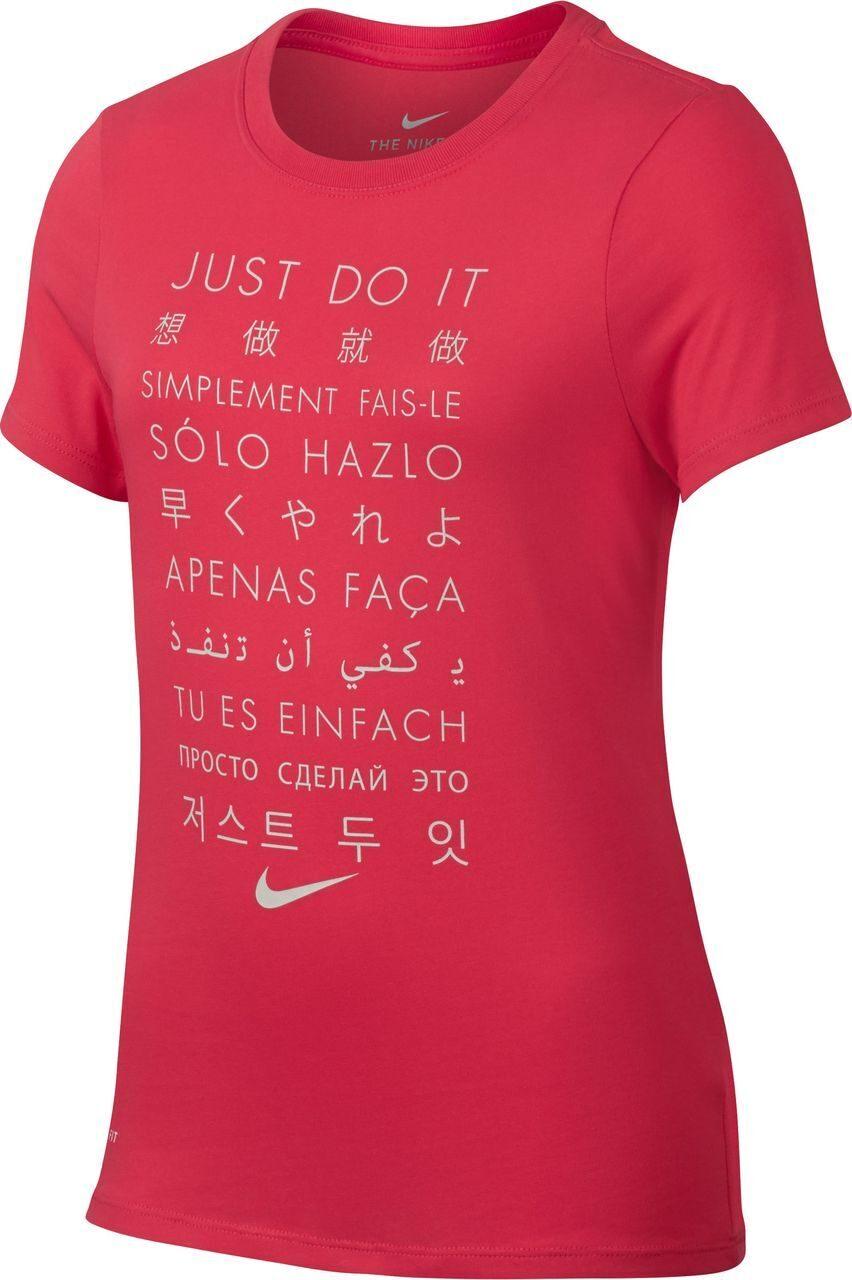 0b1c85be3450 Футболка для девочки Nike Training - купить в интернет-магазине ...