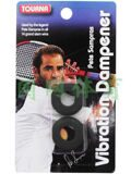 Виброгасители Tourna Pete Sampras черные